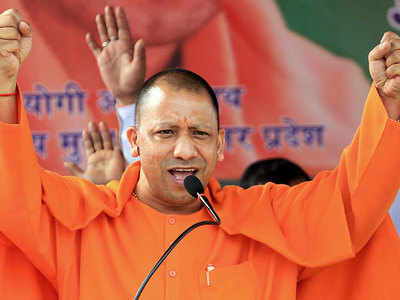 Every household should contribute Rs 11, one brick for Ram Temple: Yogi Adityanath