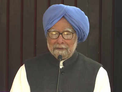 Idea of freedom forms lives of people if they can live as equal citizens under law: Manmohan Singh