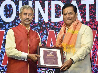 Assam CM Sarbananda Sonowal was presented the prestigious Dr. Syama Prasad Mukherjee award