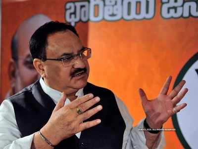 All BJP MPs to release Rs 1 crore from MPLAD funds for coronavirus relief: Nadda