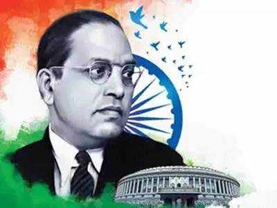B R Ambedkar's birthday declared a closed holiday by central government