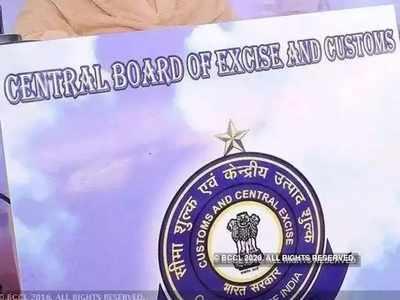 CBIC orders customs refunds & drawbacks