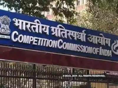 Competition Commission cautions businesses against unfair practices amid coronavirus pandemic