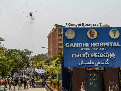 Gandhi Hospital in Hyderabad