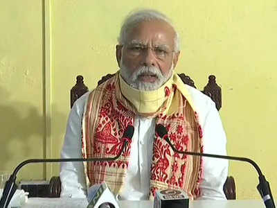 Cyclone Amphan: PM Modi announces interim relief of Rs 1,000 cr to West Bengal