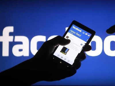 Facebook will prompt users when they try to share links created over 90 days ago