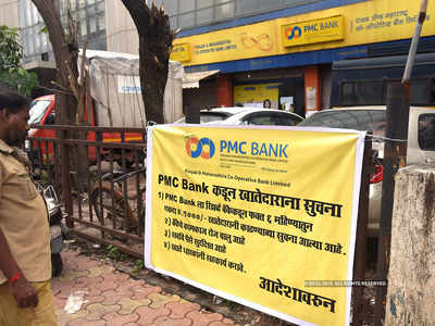 HC queries Centre, RBI on different treatment to PMC Bank depositors vis-a-vis Yes Bank