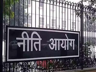 Niti Aayog plans to hire chief economist