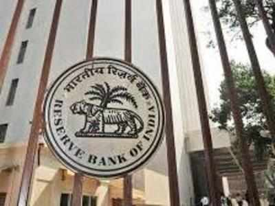 RBI may offer more relief to stressed sectors