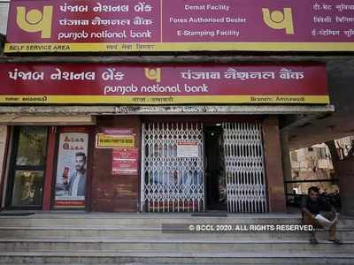 Punjab National Bank declares its Rs 3,688 crore exposure to DHFL as fraud