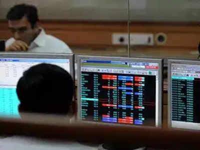 Share price of Tata Power Company Ltd. falls as Sensex drops 611.53 points