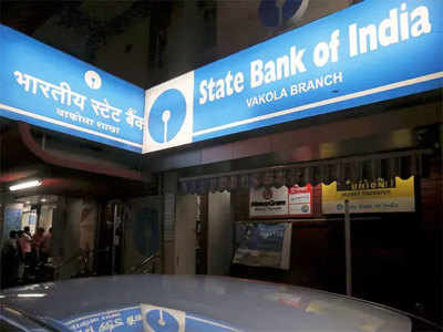 SBI to institute work-from-anywhere infrastructure, hopes to save Rs 1,000 crore