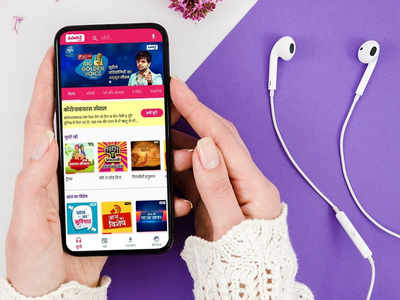 Aawaz expands in Maharashtra with Marathi originals and podcasts