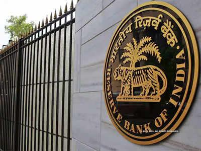 RBI may tweak liquidity ops on MPC heat