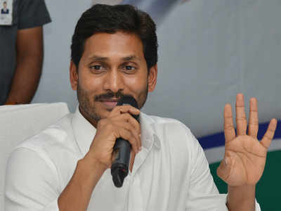 ED court summons Jagan in land allotments case