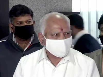 'Good news' on Karnataka cabinet rejig soon: CM Yediyurappa after meeting senior BJP leaders