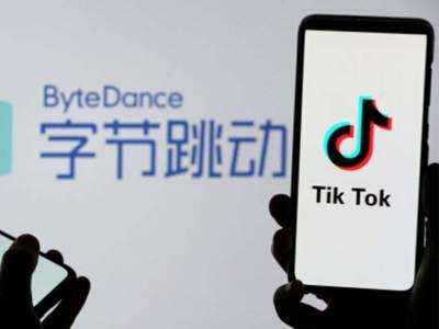 TikTok owner ByteDance launches Douyin Pay, its mobile payment service for China