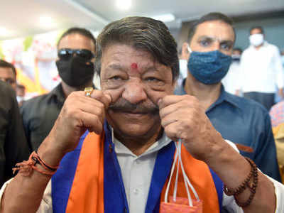 BJP won't project CM face in West Bengal elections: Kailash Vijayvargiya