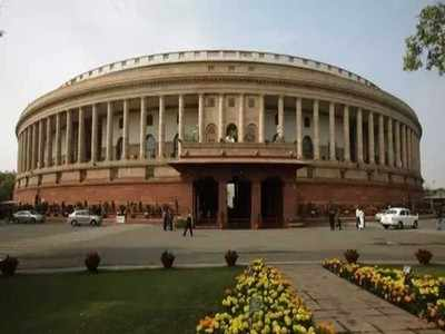 Now, Parliament canteen's menu gets bigger and pricier