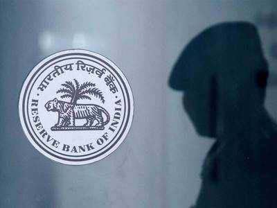 No change in CRISIL rating grades for banks: RBI