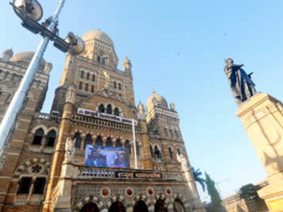 BMC unveils Rs 39,038 crore budget, keeps tax structure unchanged