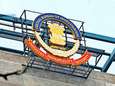 CBI summons TMC leader Abhishek Banerjee's wife in coal theft case