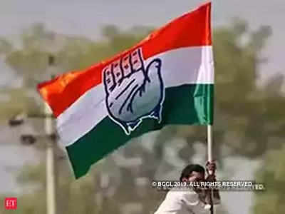 Maharashtra Congress meet on Feb 23 to discuss readiness for local polls