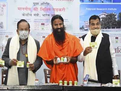 IMA demands an explanation from Harsh Vardhan for promoting Patanjali's coronil tablet