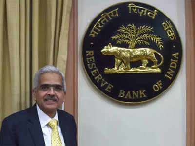 Reserve Bank of India favours retaining inflation target regime
