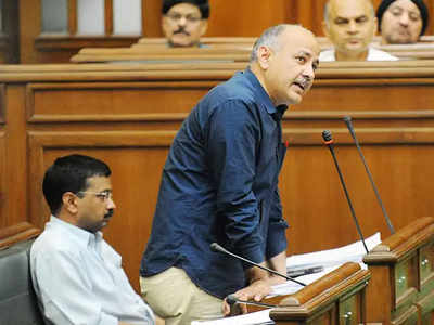 Delhi Assembly Budget session from March 8
