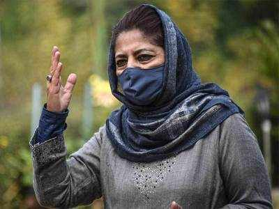 Don't shy away from engaging with people of Jammu and Kashmir: Mehbooba Mufti to Centre