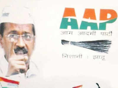 Delhi municipal bypolls: AAP wins 4 wards, Congress 1, BJP draws a blank