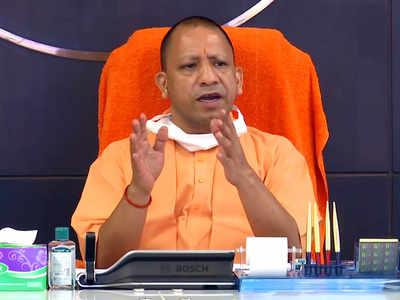 Uttar Pradesh moving towards self-reliance in power sector: Yogi Adityanath