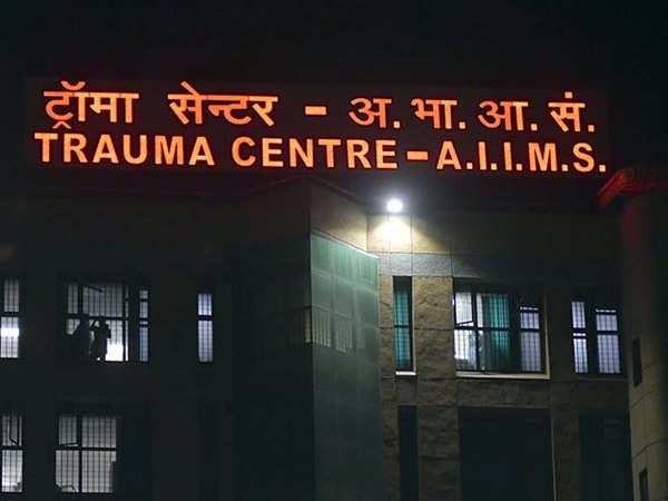 Trauma Centre Into Covid 19 Hospital