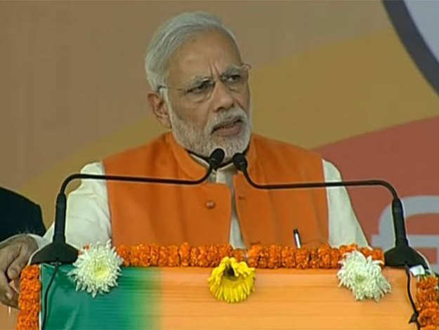 Moradabad saw around 1,000 villages getting electricity after I became PM: Narendra Modi
