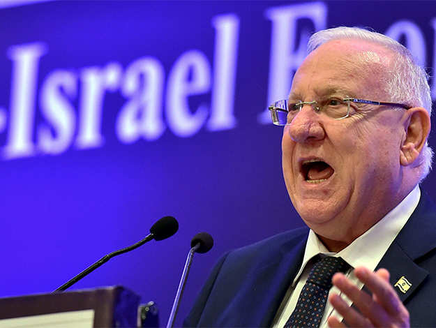 We can work towards 'Make in India & Make with India': Israeli President Reuven Rivlin
