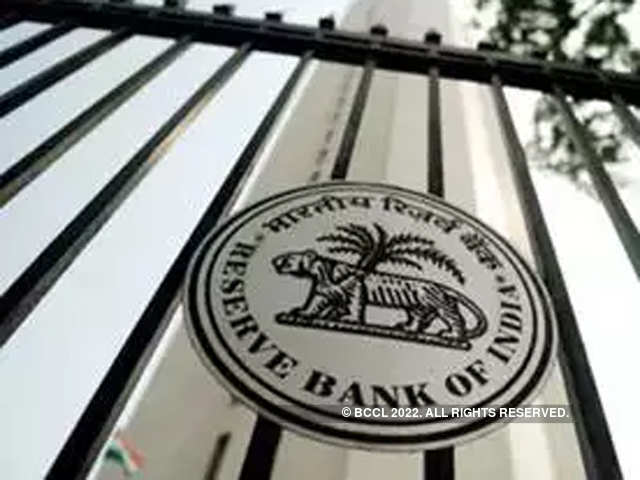 RBI Annual Report: How much is the bank liable if your