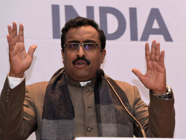 Image result for pics of ram madhav