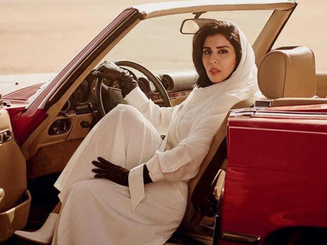 Princess Hayfa bint Abdullah al-Saud: Picture of Saudi princess on magazine  cover sparks controversy - The Economic Times