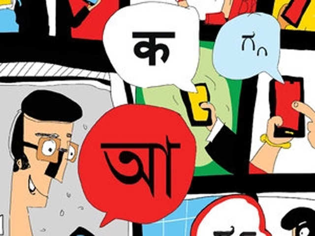 Google unveils machine learning model for Indian languages
