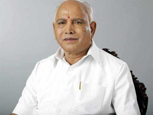 bs yediyurappa: Be polite to complainants: Karnataka CM B S Yediyurappa to  police officials - The Economic Times