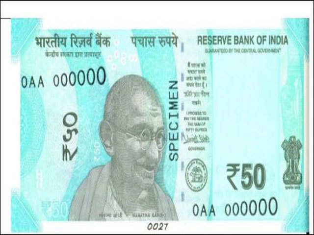 New 50 Rupee Notes: RBI announces new Rs 50 currency note, here's how it  looks like