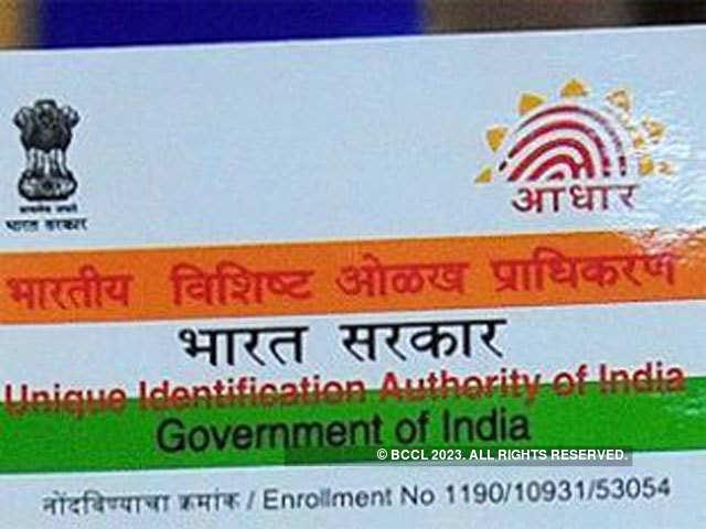 Aadhaar Card Verification How To Verify Aadhaar Card Online
