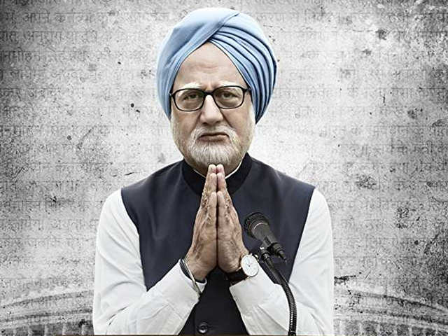 PM Modi Interview | Akshay Kumar- PM Modi interview: PM