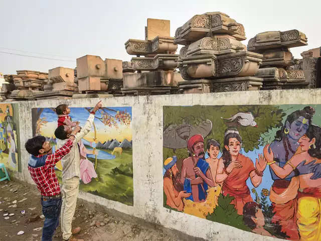 Ram Mandir Construction: Ram temple's construction at Ayodhya may ...