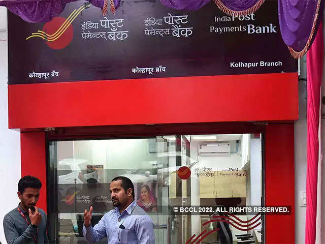 India Post Payments Bank Features Of 3