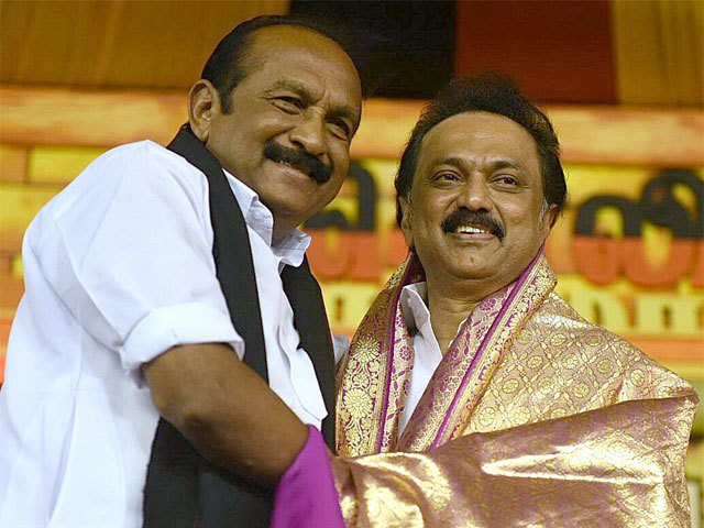 DMK: After over a decade, MDMK to support DMK - The Economic Times