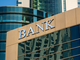 DSK fraud case: Bank of Maharashtra CMD granted bail