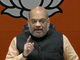 BJP will give citizenship to religious minorities from neighboring countries: Amit Shah